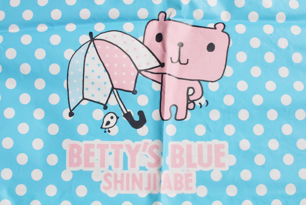 ブルー ベティーズ