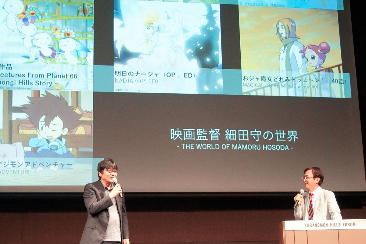 東京国際映画祭 TIFF 蒼井優 松居大悟 青木崇高