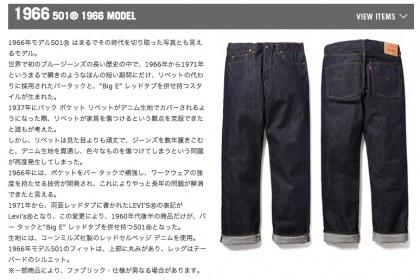 66model2_20150525