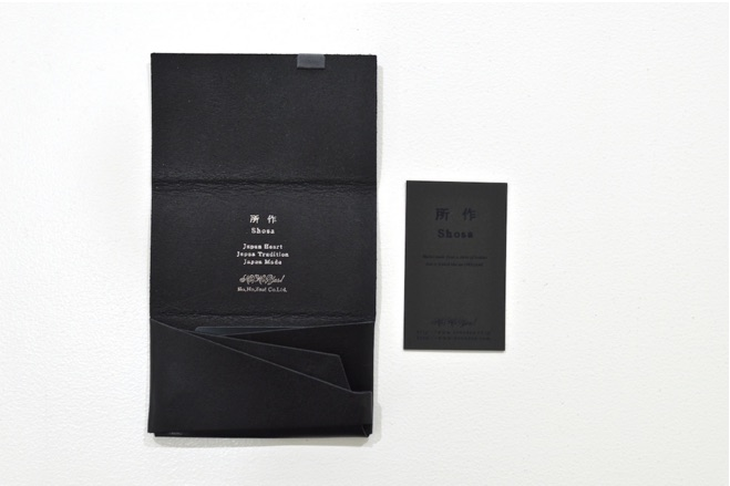 所作_Shosa_CARD_CASE(BLACK)_-_FREEDOM_FROM_COMMONSENSE_ 2