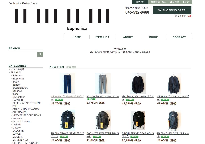 Euphonica_Online_Shop