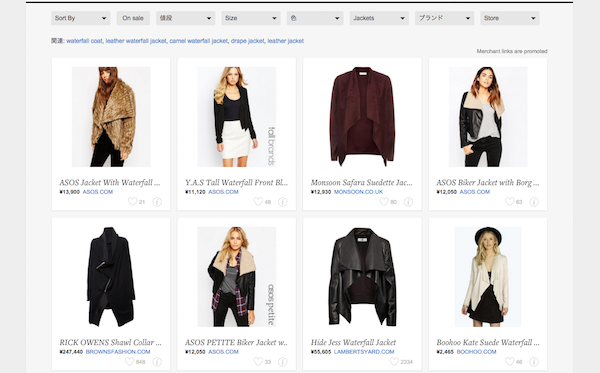 Waterfall_Jackets_-_Shop_for_Waterfall_Jackets_on_Polyvore