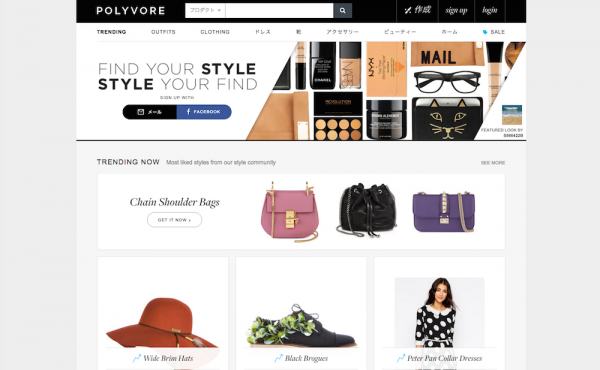 Polyvore__Discover_and_Shop_the_Latest_in_Fashion__Beauty_and_Home