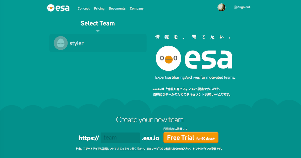 esa_io_-_Expertise_Sharing_Archives_for_motivated_teams_