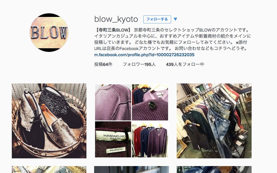 【寺町三条BLOW】さん__blow_kyoto__•_Instagram写真と動画