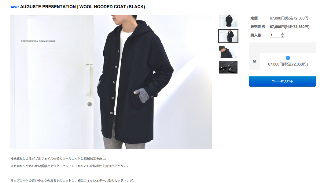 AUGUSTE_PRESENTATION___WOOL_HOODED_COAT__BLACK__-_FREEDOM_FROM_COMMONSENSE_