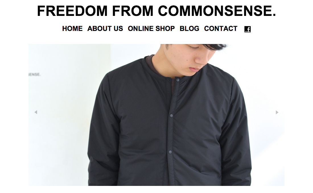 FREEDOM_FROM_COMMONSENSE_