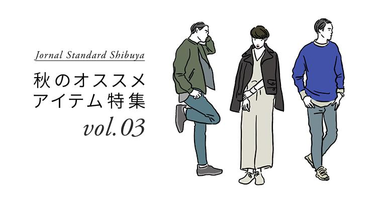 JS-coupon_vol.3