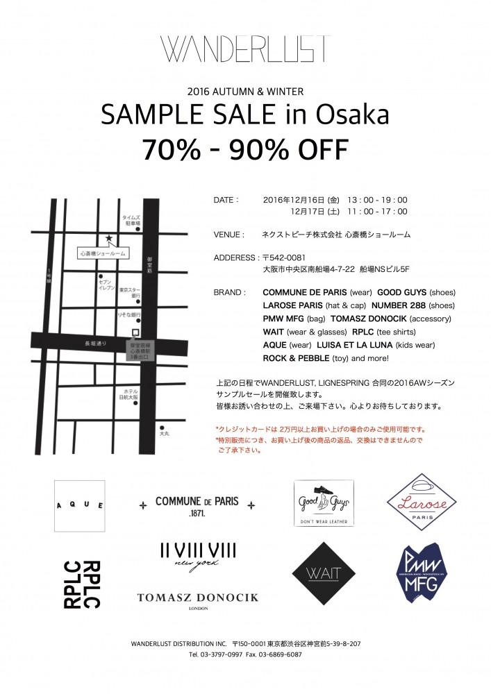 SAMPLE SALE_WL16AW OSAKA-1