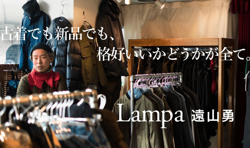 lampa_161201_1024