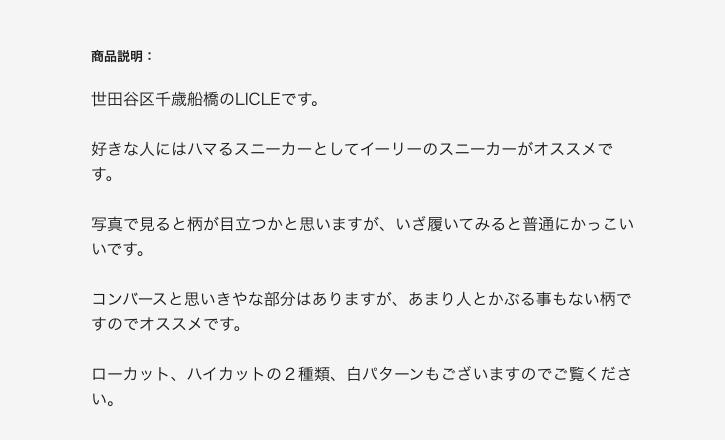 スクリーンショット 2017-05-12 18.34.45