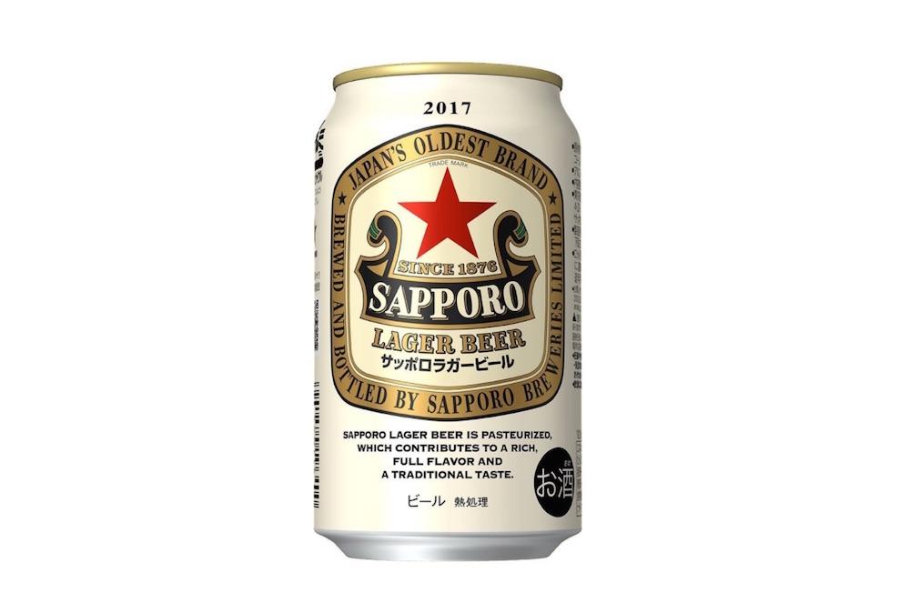 Amazon_co_jp:_サッポロ_ラガービール_350ml×24本__食品・飲料・お酒_と_Echofon