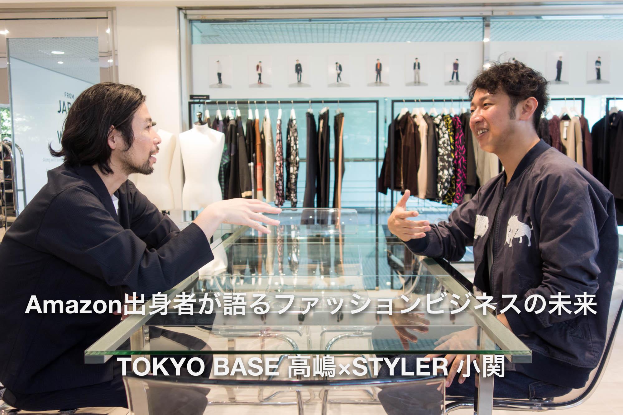 tokyobase-top